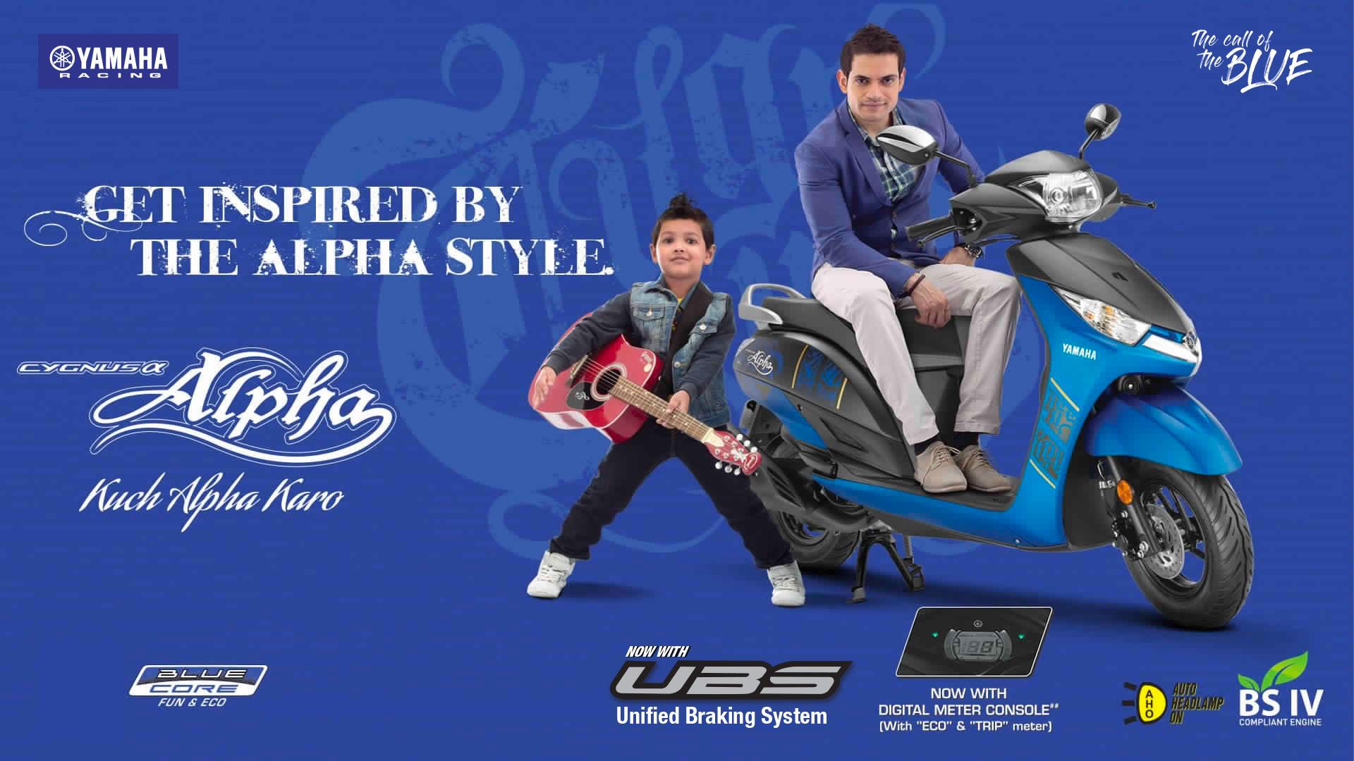93cbf36caaee9 Yamaha Alpha Scooter - Features