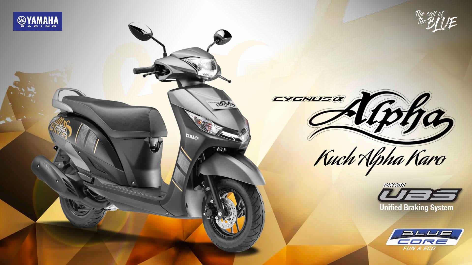 Yamaha Alpha Price, Model, Mileage, Specs, Images | India