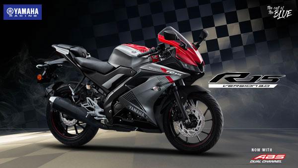 R15 V3 Moto GP Edition | Yamaha YZF R15 V3 0 Moto GP Edition Price